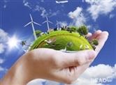 Hướng dẫn cách tính thuế môi trường với đối tượng chịu thuế